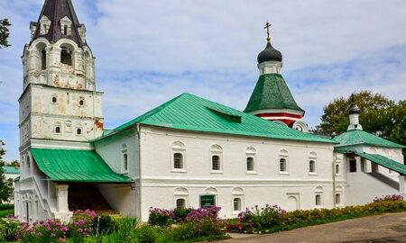 Александровская Слобода. Пять веков русской истории