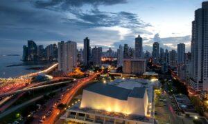 Загадочная Панама