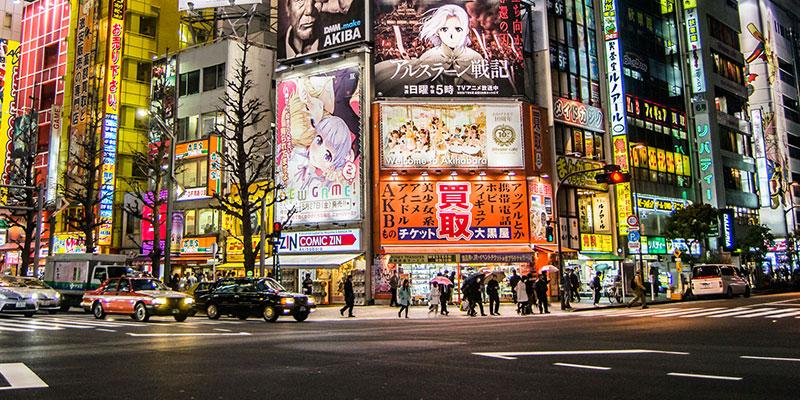 Токио. Города, в которых обязательно нужно побывать