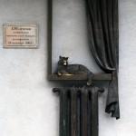 Памятник отопительной батарее. Самара
