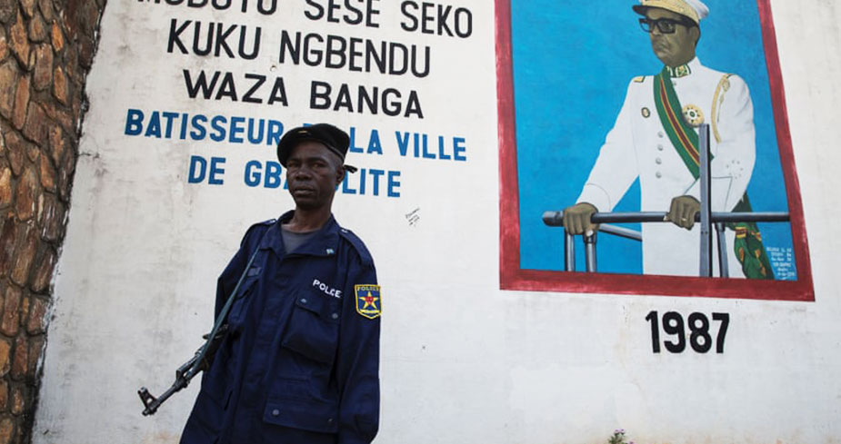 Версаль в Джунглях — Гбадолите | Демократическая Республика Конго
