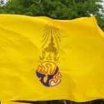 Королевский флаг Таиланда