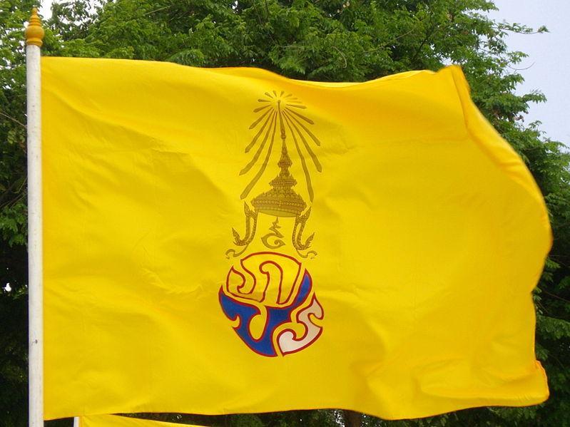 флаг из цветов