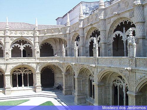 Монастырь иеронимитов Жеронимуш. Лиссабон